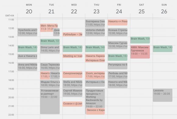 Календарь Никиты Ларионова. Зеленым выделено время дневного сна
