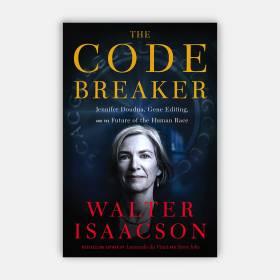 Что читать: книга об ученой, которая научила человечество редактировать гены